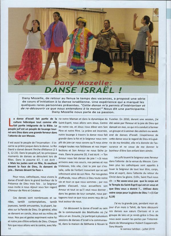Danses israelw
